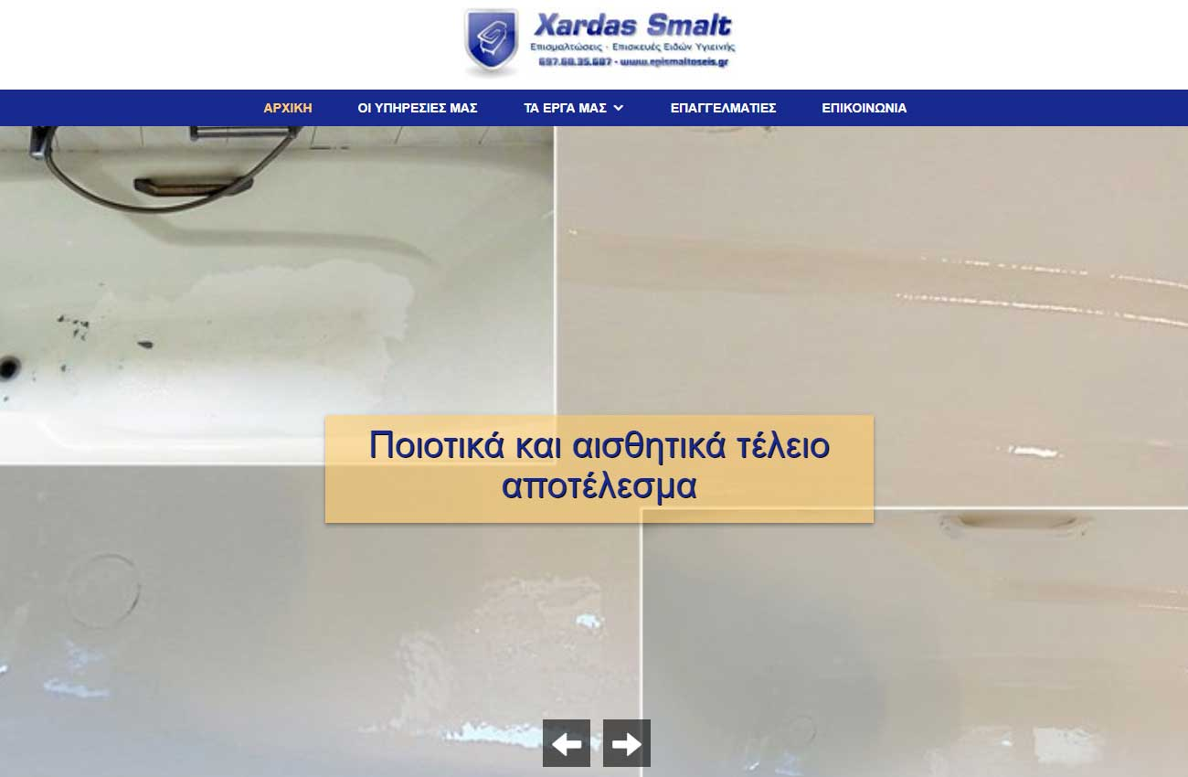 epismaltoseis.gr