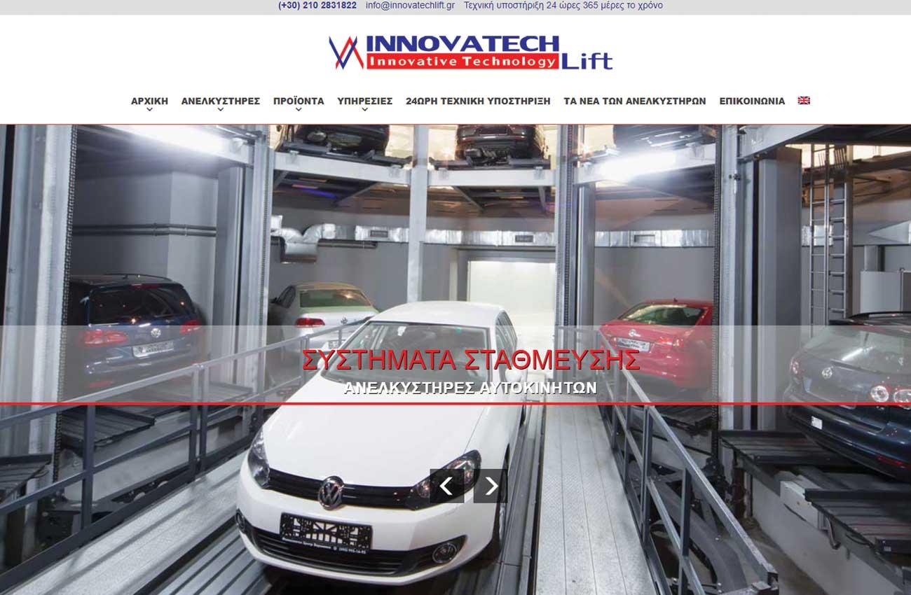 innovatechlift.gr