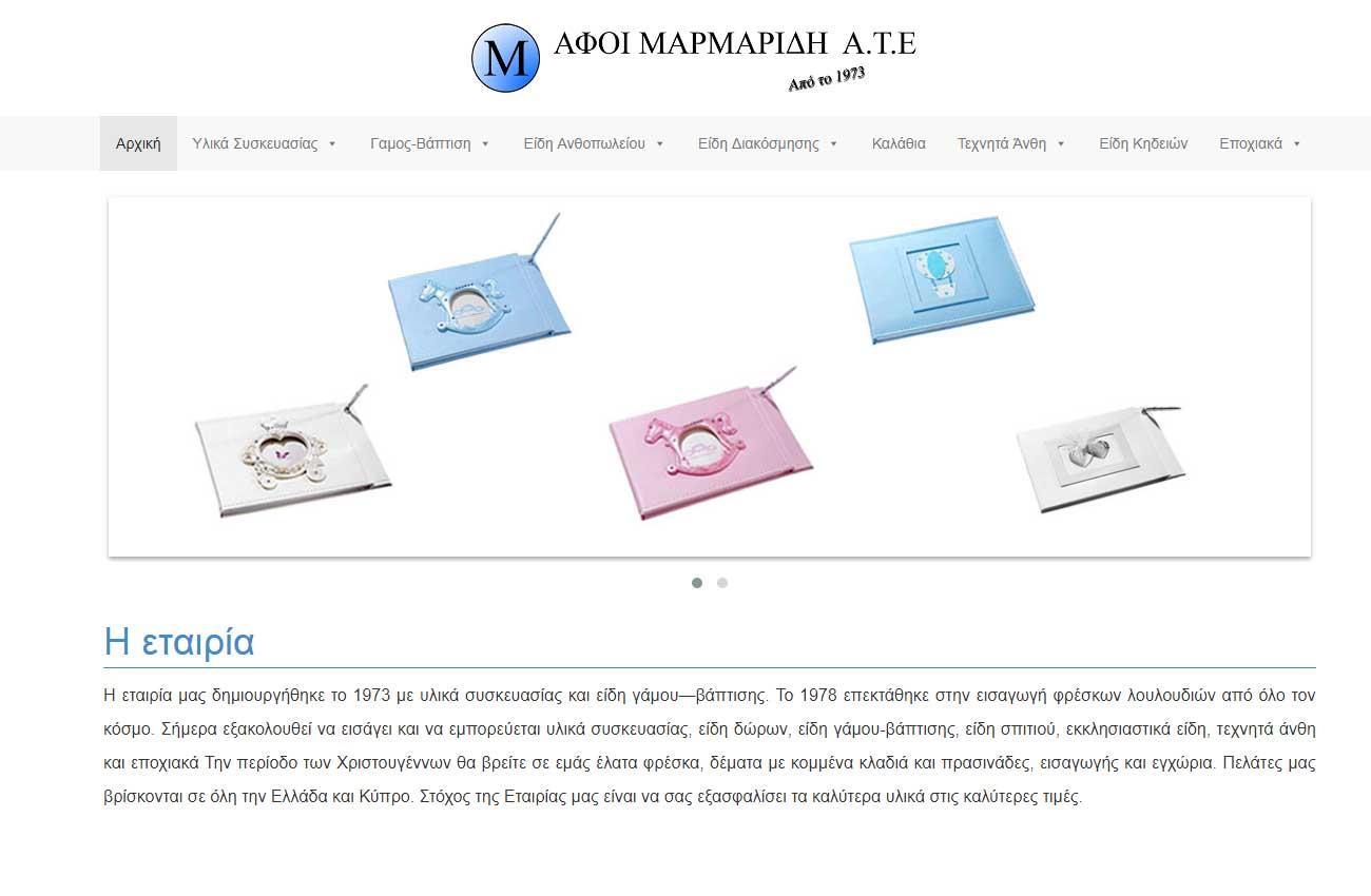 afoi-marmaridi.gr