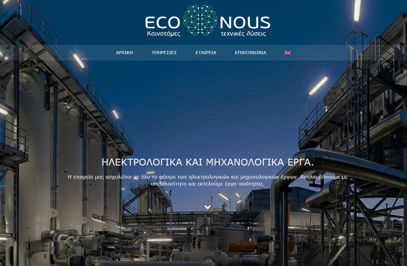 econous.gr