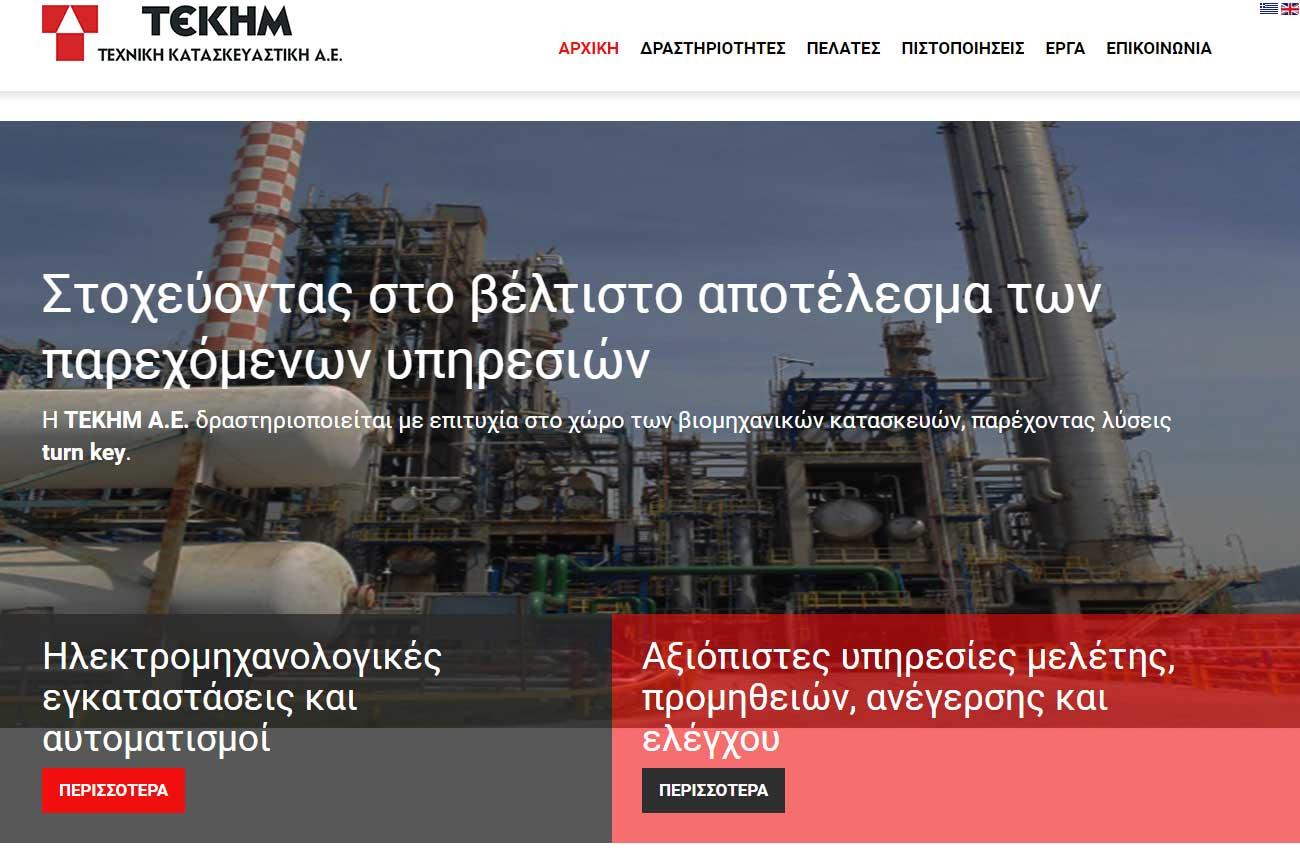 constructions.tekim.gr